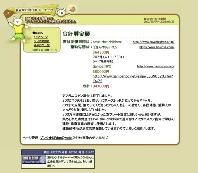 スクリーンショット 2021-02-09 23.12.49.png