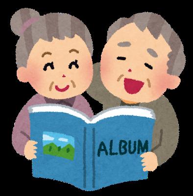 album_roujin.png
