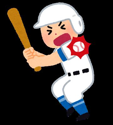 baseball_deadball.png