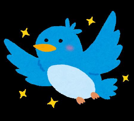 bird_aoitori_bluebird (2).png