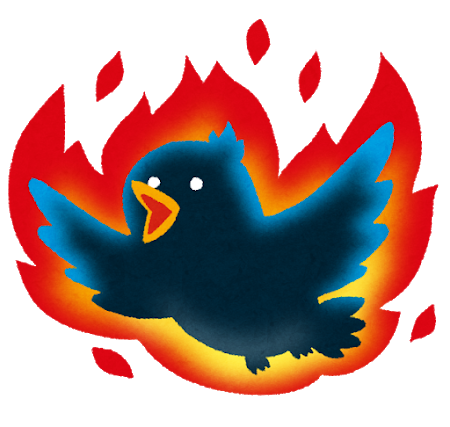 bluebird_enjou (2).png
