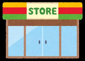 building_convenience_store1_notime.png