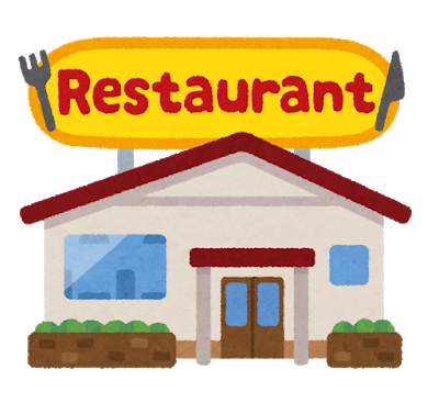 building_food_family_restaurant (1).png