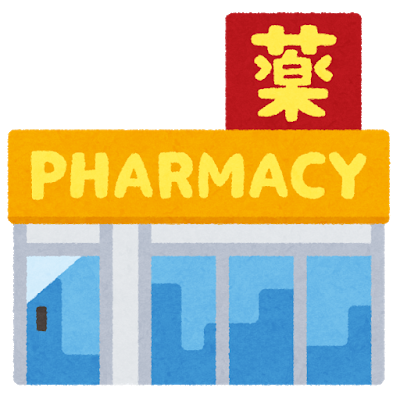 building_medical_pharmacy.png