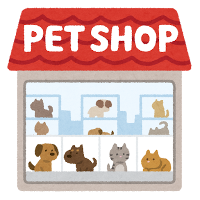 building_petshop_dog_cat.png