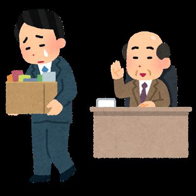 business_kubi (1).png