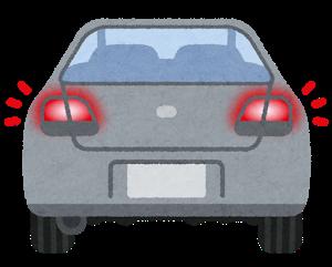 car_back5_stop.png