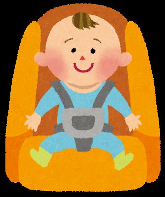 car_childseat.png