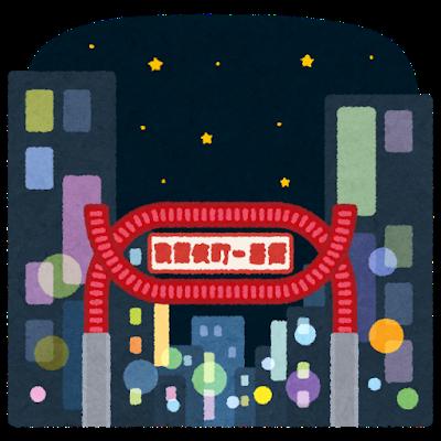 city_kabukichou.png