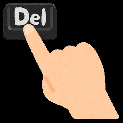 computer_delete_buttn_osu.png