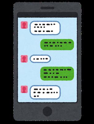computer_message_app (9).png