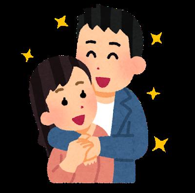 couple_dakitsuku_man (2).png