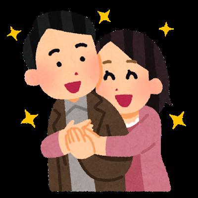 couple_dakitsuku_woman (1).png