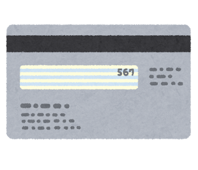 creditcard_back.png_none.png