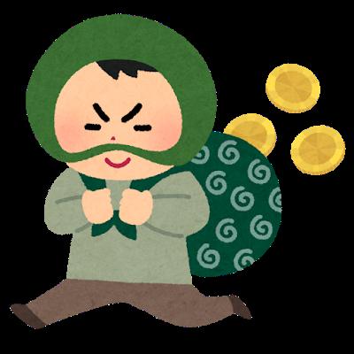dorobou_money_kasoutsuuka_coin.png