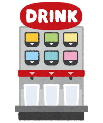 drink_server-thumbnail2.png