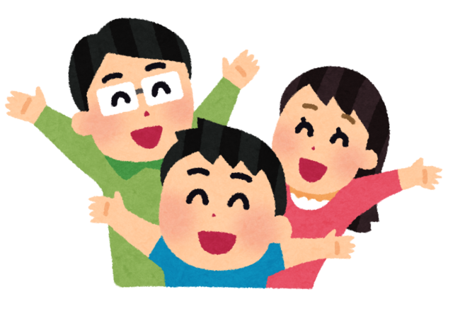 family_happy_banzai.png