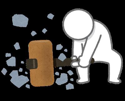 figure_break_hammer (1).png