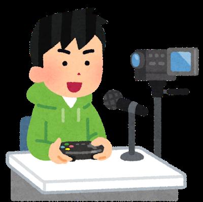 game_jikkyou_man2028229-a389e-thumbnail2.png
