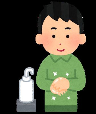 hand_syoudoku_soap_man.png