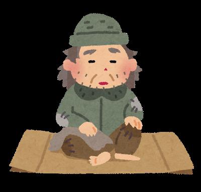 homeless_furousya-f7c1f-thumbnail2.png