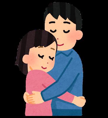 hug_couple-thumbnail2.png