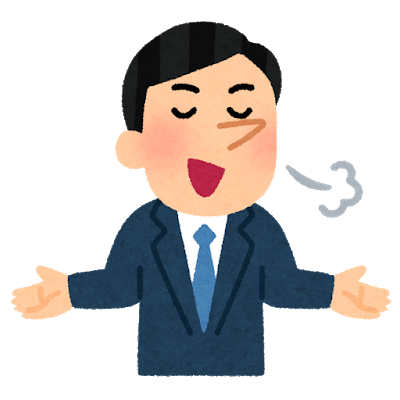 jiman_hanashi_man.png