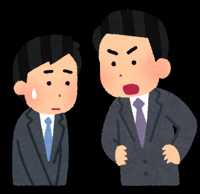 joushi_buka_men1_shikaru (5).png
