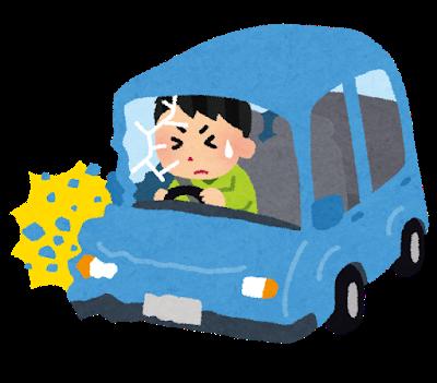 koutsu_jiko_car_man (2).png