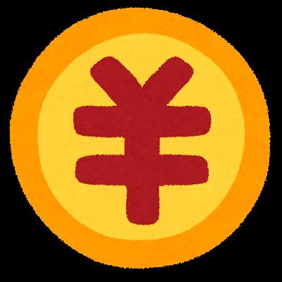 mark_yen_okaikei (1).png