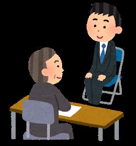 mensetsu_business_asia_man.png