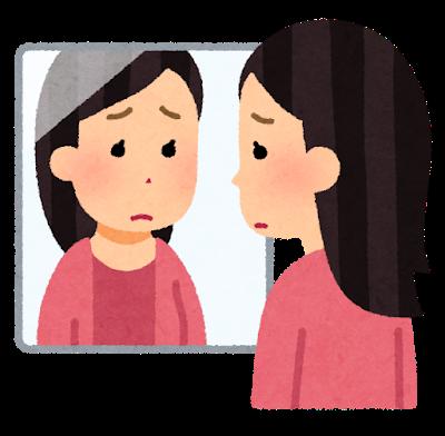 mirror_woman_sad.png