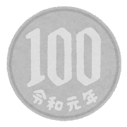 money_coin_reiwa_100.png