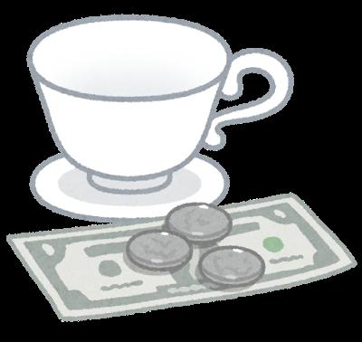money_tip_restaurant.png