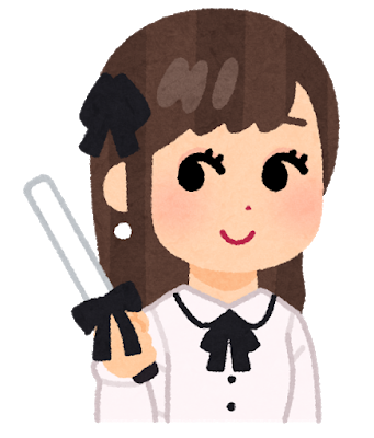 otaku_girl_fashion_penlight (1).png