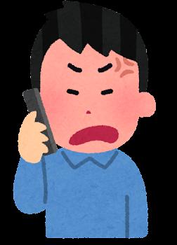 phone_man2_angry-thumbnail2.png