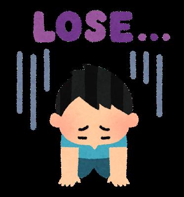 pose_lose_boy (2).png