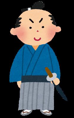 samurai (1).png