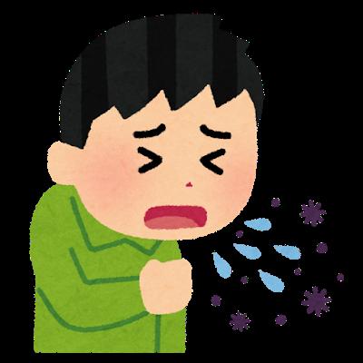 sick_seki_virus.png