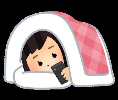 sleep_futon_smartphone_woman.png