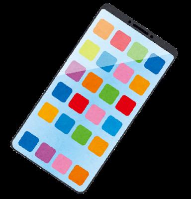 smartphone_big_screen.png