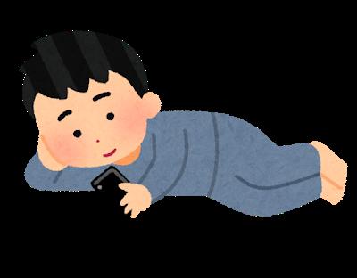 smartphone_gorogoro_man.png