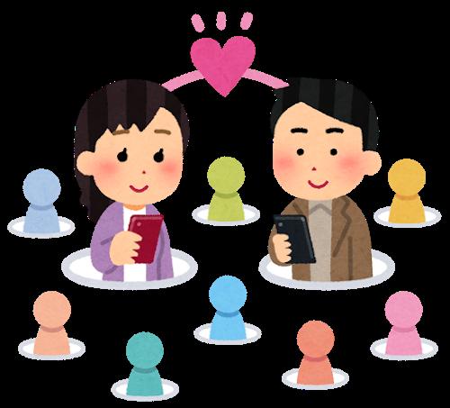 smartphone_matching_app_renai (2).png