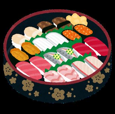 sushi_oke_nigiri (1).png
