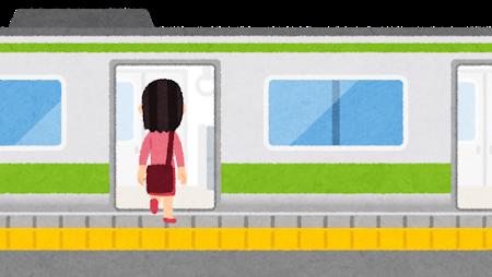 train_jousya_woman.png