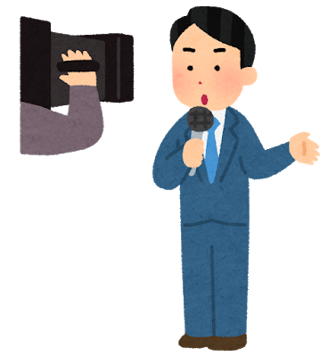tv_jikkyou_chukei_man.png