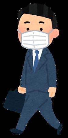 walking_mask_businessman.png