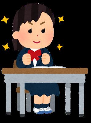 yaruki_aru_school_girl.png