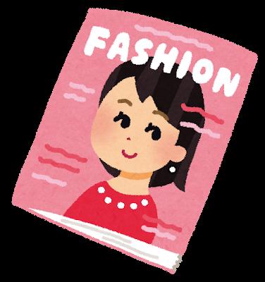 zasshi_fashion.png